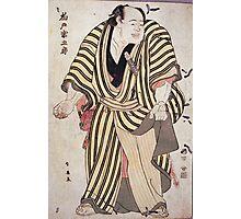 Sumo-E  Ukiyo - Prints Of Sumo Wrestler Kashiwado Sogoro 1762. Man portrait: man,  people,  sport,  sumo,  traditional,  wrestler,  wrestling,  fat,  overweight,  rice,  sport Photographic Print
