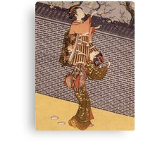 Suzuki Harunobu - Breaking Off A Plum Branch1767. Woman portrait:  geisha ,  women,  courtesan,  fashion,  costume,  kimono,  hairstyle,  headdress,  parasol,  mirror,  maid Canvas Print
