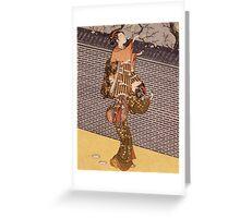 Suzuki Harunobu - Breaking Off A Plum Branch1767. Woman portrait:  geisha ,  women,  courtesan,  fashion,  costume,  kimono,  hairstyle,  headdress,  parasol,  mirror,  maid Greeting Card