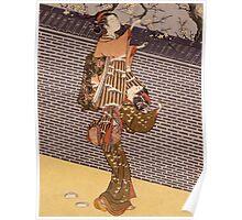 Suzuki Harunobu - Breaking Off A Plum Branch1767. Woman portrait:  geisha ,  women,  courtesan,  fashion,  costume,  kimono,  hairstyle,  headdress,  parasol,  mirror,  maid Poster