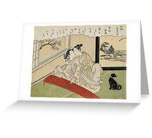 Suzuki Harunobu - Geese Descending On The Koto Bridges . Woman portrait:  geisha ,  women,  courtesan,  fashion,  costume,  kimono,  hairstyle,  headdress,  parasol,  mirror,  maid Greeting Card