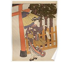 Suzuki Harunobu - Woman Visiting The Shrine In The Night. Woman portrait:  geisha ,  women,  courtesan,  fashion,  costume,  kimono,  hairstyle,  headdress,  parasol,  mirror,  maid Poster