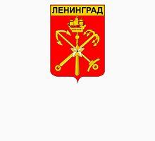 Coat of Arms of Leningrad, 1924-1991 Unisex T-Shirt