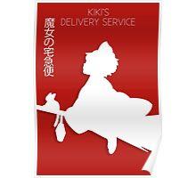 Kiki's Delivery Service Minimalist Movie Poster  Poster