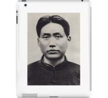 chairman mao sometime long ago iPad Case/Skin