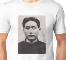 chairman mao sometime long ago Unisex T-Shirt
