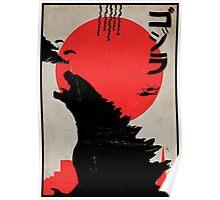 Godzilla:Return Poster