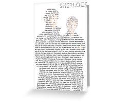Sherlock Typography Greeting Card