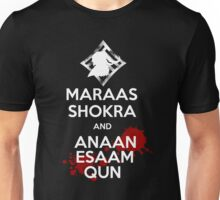 Keep Calm - Maraas Shokra and Anaan Esaam Qun Unisex T-Shirt