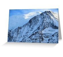Awesome Mont Blanc Greeting Card