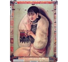 Chinese Girl Fortune iPad Case/Skin