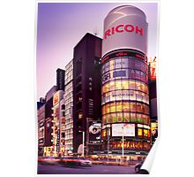 Ricoh building and colorful signs at twilight in Tokyo art photo print Poster