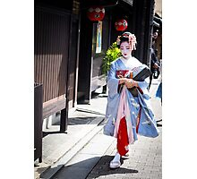 Walking in the Gion Photographic Print
