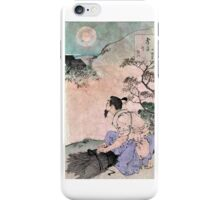 Moon Of The Filial Son - Yoshitoshi Taiso - 188- - woodcut iPhone Case/Skin
