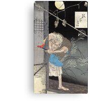 Moon Over A Single Dwelling - Yoshitoshi Taiso - 1880 - woodcut Canvas Print