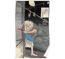 Moon Over A Single Dwelling - Yoshitoshi Taiso - 1880 - woodcut Poster