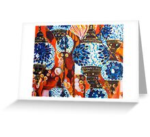 Desert Glow Greeting Card