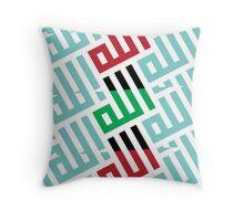 ARABIC CALLIGRAFFITI_7 Throw Pillow