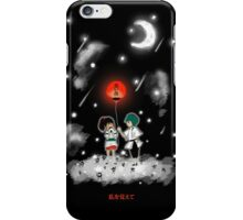 Remember Me iPhone Case/Skin