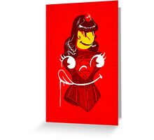 Ms. Corset Greeting Card