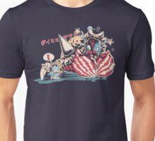 Daimiy Unisex T-Shirt
