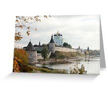 Travel in Russia Pskov Kremlin  Greeting Card