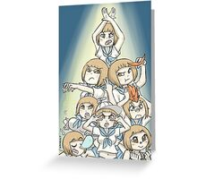 Mako Mankanshoku ~ Hallelujah! Greeting Card
