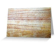 Wooden Chopping Board Texture Greeting Card
