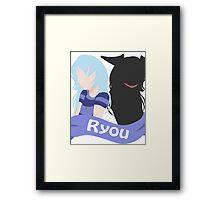 YuGiOh Hikaris and Yamis Bakura version Framed Print