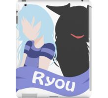 YuGiOh Hikaris and Yamis Bakura version iPad Case/Skin