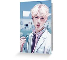 Dr. Sexy | Jin  Greeting Card