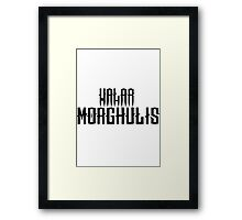Game of Thrones - Valar Framed Print