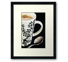 Nice cup of coffee Framed Print