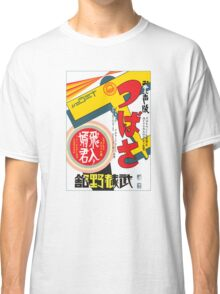 Japanese Wings Classic T-Shirt