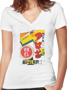 Japanese Wings Women's Fitted V-Neck T-Shirt