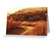 Fall colors of Korean temple Greeting Card