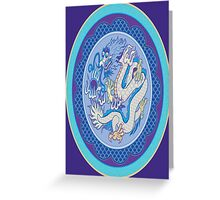 BeDragoned Greeting Card