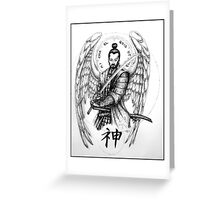 St. Michael the Archangel Samurai Greeting Card