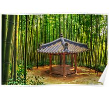 Resting among the bamboo forest Poster