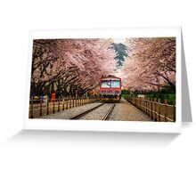 Cherry Blossom Station Greeting Card