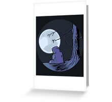 Light of the Moon #2 Greeting Card