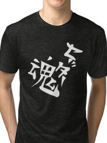 Oni setter-white Tri-blend T-Shirt