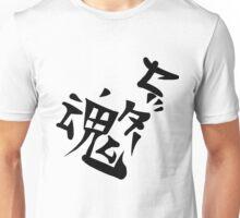 Oni setter Unisex T-Shirt