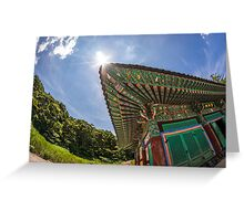 South Korean temple Greeting Card
