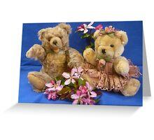 My Two Teddy Bears  Greeting Card