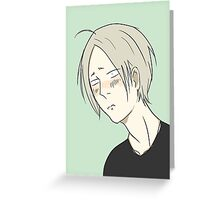 19 Days - Jian Yi  Greeting Card