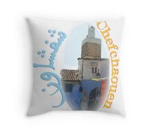 Chefchaouen Throw Pillow