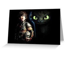 How to Train Your Dragon 06 Greeting Card