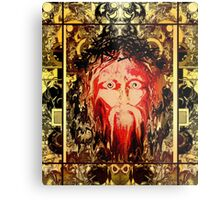 YESHUA THE NAZOREAN 1 Metal Print