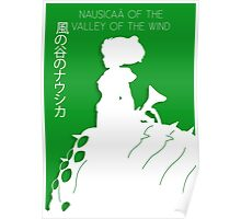 Nausicaä of the Valley of the Wind Minimalist Poster Poster